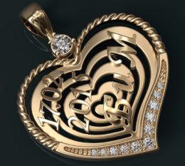 Золотой кулон именной, свадебный с бриллиантом