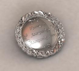 Серебряная медаль на юбилей